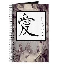 Ai (Love) Journal