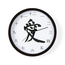 Ai (Love) Wall Clock