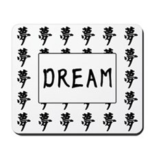 Yume (Dream) Mousepad