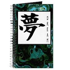 Yume (Dream) Journal