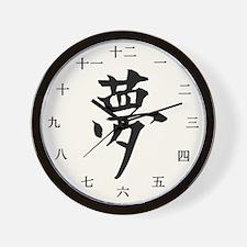 Yume (Dream) Wall Clock