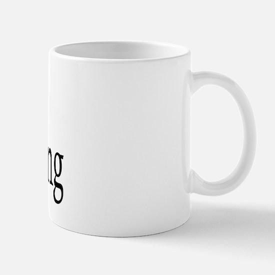 I Heart Windsurfing Mug