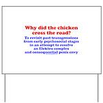 Chicken Elektra Yard Sign