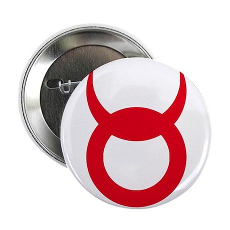 """Devilish 2.25"""" Button (100 pack)"""