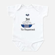 "Whooligan Greece ""Pirate Ship"" Infant Bodysuit"