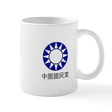 Kuomintang Mug