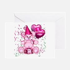 BIRTHDAY GIRL (pink) Greeting Card