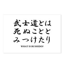 What is bushido? Postcards (Package of 8)