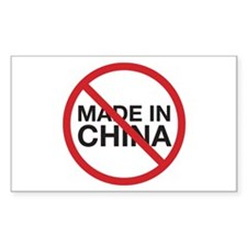 Not Made in China Rectangle Decal