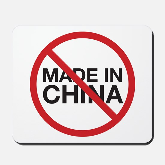 Not Made in China Mousepad