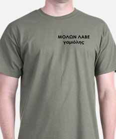 Molon Labe Gamiolis (black on OD green)