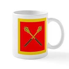 Red Company Oath Mug
