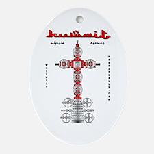 Kuwait Oilfield Service Oval Ornament