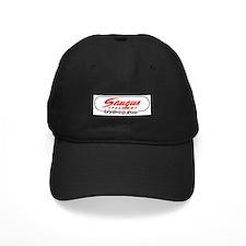 Saugus Speedway RIP Baseball Hat
