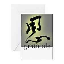 "Gratitude 5""x7"" Greeting Card"