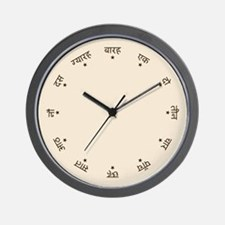 Hindi Numbers (Script) Wall Clock