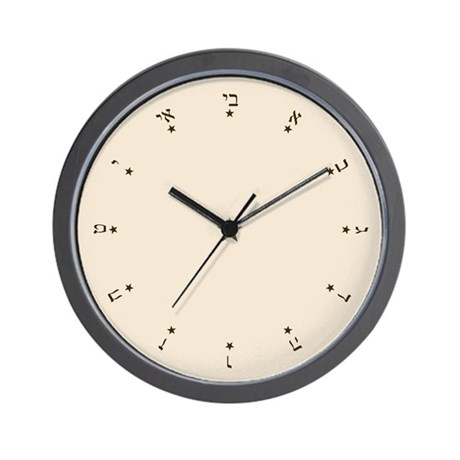 Hebrew Numbers/Letters with Stars Wall Clock