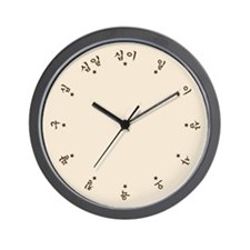 Korean Numbers/Characters Wall Clock