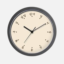Korean Numbers/Characters Wall Clock