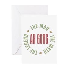Ah Gong Chinese Grandpa Man Myth Greeting Card