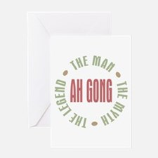 Ah Gong Chinese Grandpa Man Myth Greeting Card