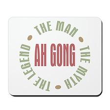 Ah Gong Chinese Grandpa Man Myth Mousepad