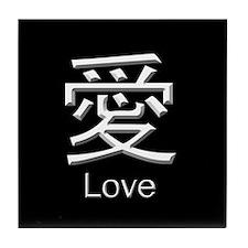 "Kanji ""Love"" Tile Coaster"