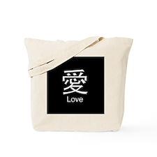 """Kanji """"Love"""" Tote Bag"""