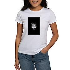 Kanji (Joy) Tee