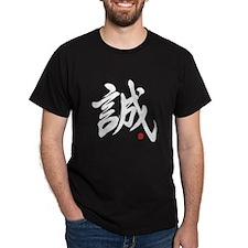 """Sincerity"" T-Shirt"
