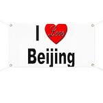 I Love Beijing Banner