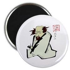 Japanese Zen Master Magnet