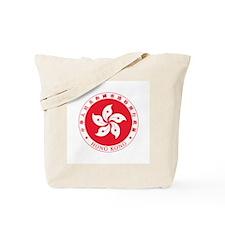 HONGKONG Tote Bag