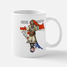 Crotia Culture Hrvatska Mug