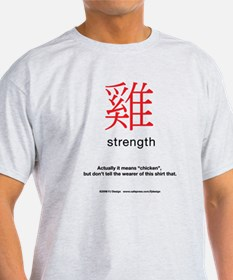 Funny Chinese Character T-Shirt