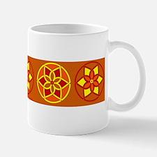 Earth Suns Mug