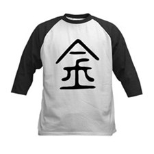 Chinese Character Wealth Tee
