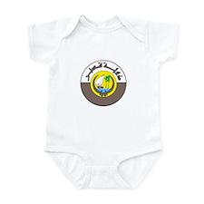 QATAR Infant Bodysuit