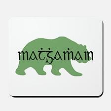 Irish Gaelic Bear Mousepad