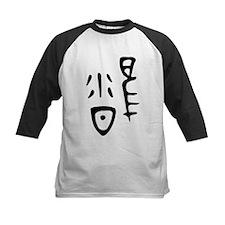 Chinese Character Harmony Tee