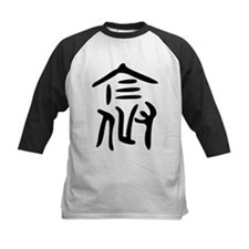Chinese Character Perfect Tee