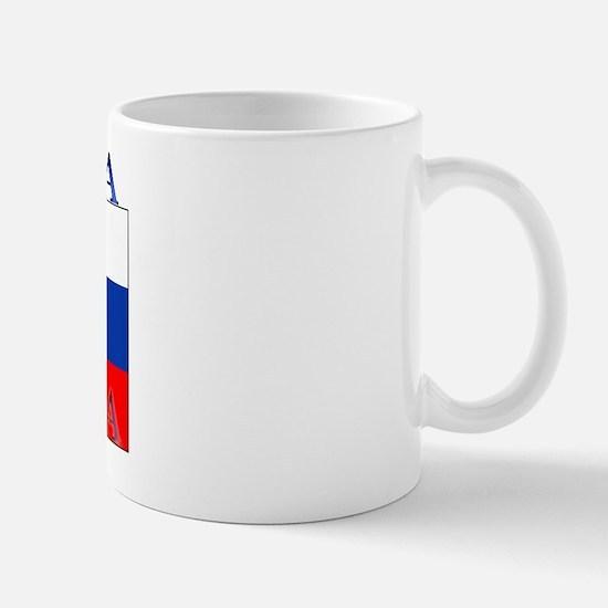 Slovakia Slovak Flag Mug