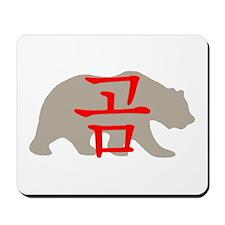 Korean Bear Mousepad