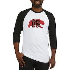 Asian Bear Baseball Jersey