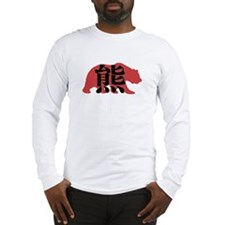 Asian Bear Long Sleeve T-Shirt