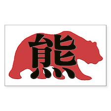 Asian Bear Rectangle Decal