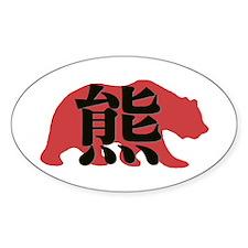 Asian Bear Oval Decal