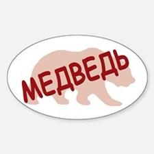 Russian Bear Oval Decal