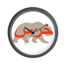 Persian Bear Wall Clock