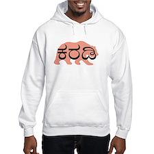 Kannada Bear Hoodie